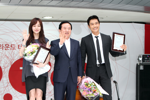 Appointment of Byunhun Lee and Soojeong Lim as honorary ambassadors of Gwangju Biennale 2012